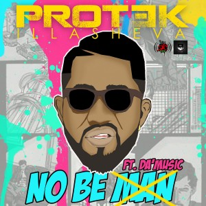 Free Download Protek illasheva – No Be Man (AUDIO)