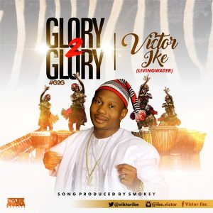 Free mp3 Download Viktor Ike – Glory To Glory 2017